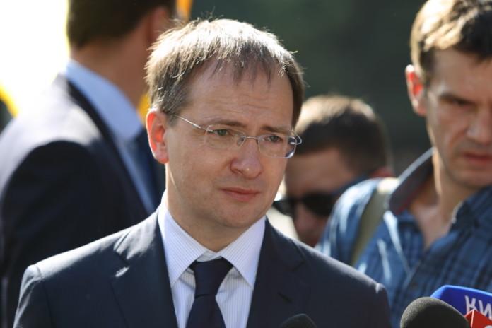 Medinskiy