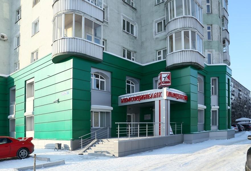 Банк России отозвал лицензию у Кемсоцинбанка
