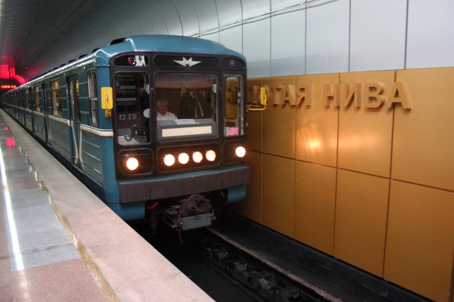 Новосибирский метрополитен