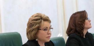 Валентина Матвиенко призвала главу Ширинского района Хакасии уйти в отставку за нападение на журналиста
