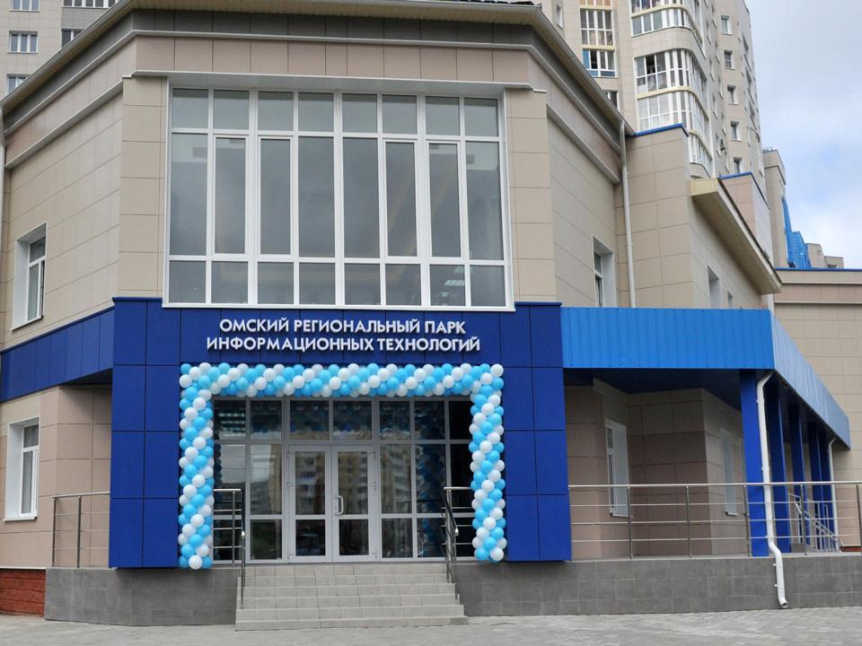 В Омской области появится единый центр «Мой бизнес»
