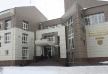 Экс-директор Новокузнецкого муниципального банка не смог добиться смягчения приговора за растрату миллиардов