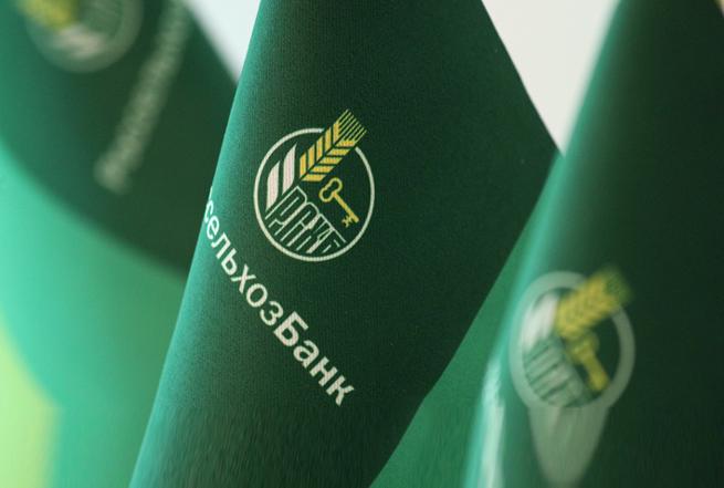 Россельхозбанк укрепляет сотрудничество с Новосибирским государственным аграрным университетом