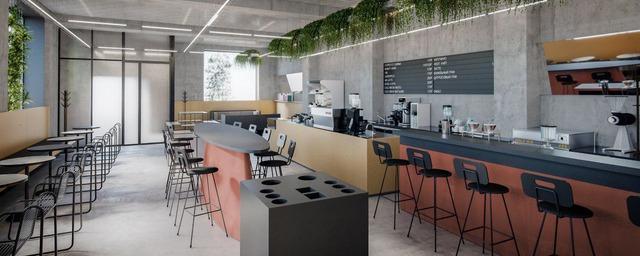 Миниатюра для: Кофейня в центре Новосибирска обошлась Skuratov Coffee в 20 млн рублей