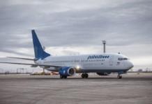 Авиакомпания «Победа» начнет совершать рейсы по маршруту Москва – Горно-Алтайск