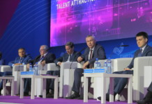 Проведение международного форума «Технопром-2019» оценили в 63 млн рублей