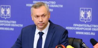 Андрей Травников рассказал о реализации национальных проектов в Новосибирской области