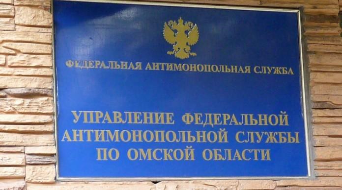 Омское УФАС оштрафовало Сбербанк за нарушение закона о рекламе