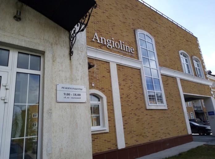 angioline