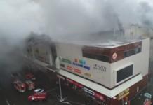 Прокуратура усмотрела признаки ОПГ по деду о пожаре в «Зимней вишне»