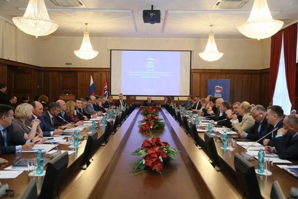 фото novosibirsk.er.ru