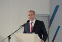 120 инвестпроектов общей стоимостью более 800 млрд рублей реализуется на территории Иркутской области