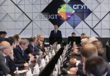 Создание единого цифрового пространства для Новосибирска