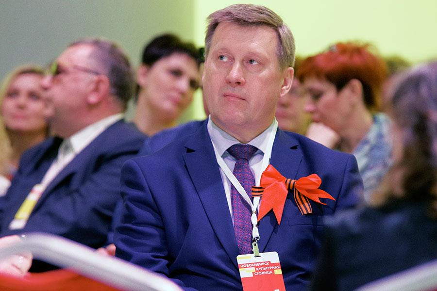 «Новосибирск— культурная столица»