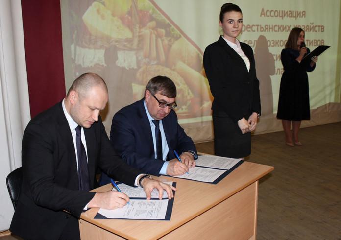 Россельхозбанк и минсельхоз Новосибирской области обеспечат поддержку малому аграрному бизнесу