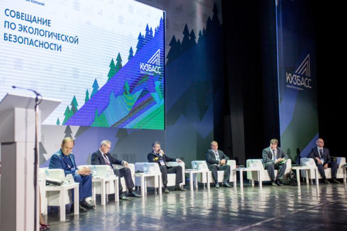 Сергей Цивилев: «Промышленность в Кузбассе должна развиваться без ущерба экологии»
