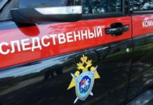 Главу Мариинского городского округа Кузбасса подозревают в превышении полномочий