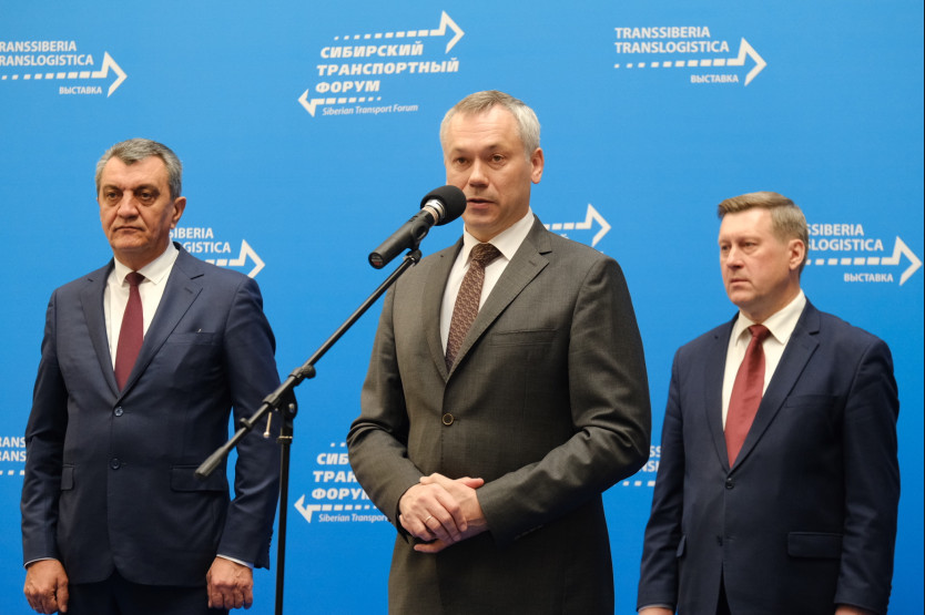 Андрей Травников открыл VIII Международный Сибирский транспортный форум