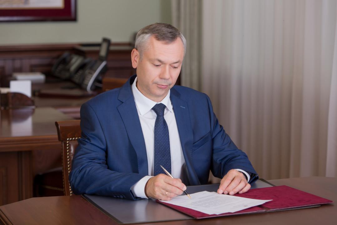 Андрей Травников подписал распоряжение о проведении международного форума «Технопром-2019»