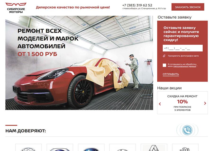 Топ 5 сайтов веб моделей ищу фотографа екатеринбург
