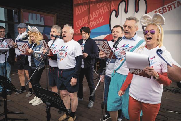 «Ё-Маёвка–2019»! - Изображение