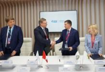 «Газпром нефть» инвестирует 100 млрд рублей в Омский нефтеперерабатывающий завод