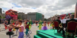 Как в Новосибирске отмечают День города-2019
