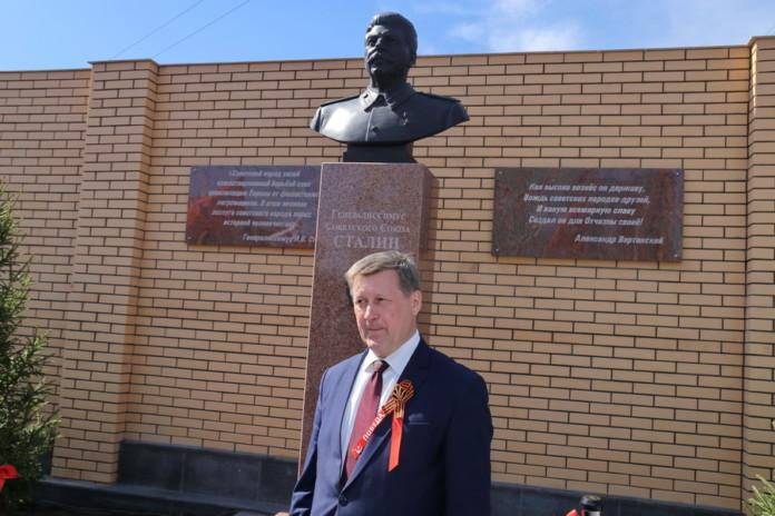 Миниатюра для: В центре Новосибирска пройдёт праздник в честь Сталина