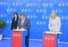 Модульный реабилитационный центр в Кузбассе построит московская компания