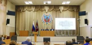 Сергей Меняйло предложил создать рабочую группу по противодействию коррупции