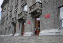 Директор «Горзеленхоз» Новосибирска ушел в отставку