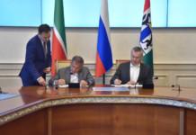 Соглашение о сотрудничестве заключили Новосибирская область и республика Татарстан