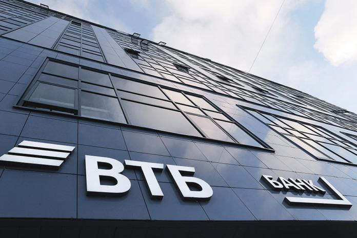 Кредитный портфель ВТБ в Новосибирской области превысил 122 млрд рублей