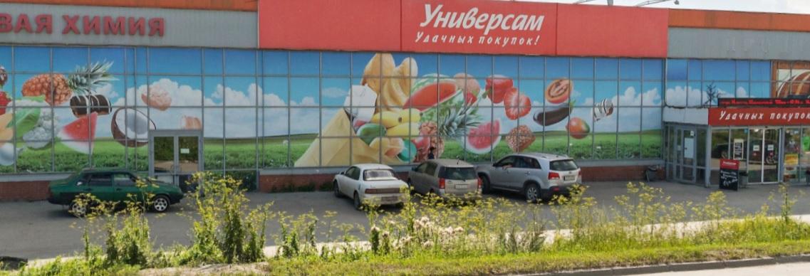Суд признал банкротом оператора магазинов в Новосибирске - ООО «Ритейл Центр»