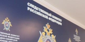 Депутата заксобрания Красноярского края подозревают в мошенничестве на 4 млн рублей