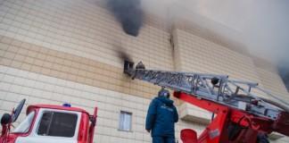 В суд поступило уголовное дело экс-начальника пожарного отряда, занимавшегося тушением «Зимней вишни»