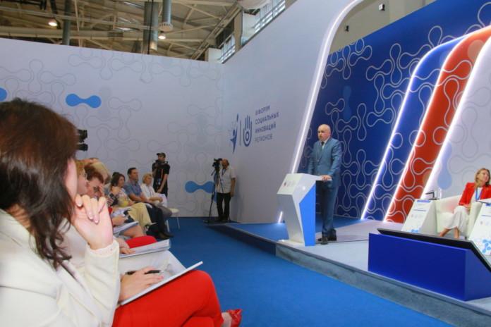 Региональный Форум социальных инноваций пройдет в Кузбассе в 2019 году