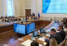 Андрей Травников: «Привлечение инвестиций – ключевое направление работы правительства Новосибирской области»