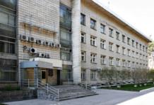 Клиника Мешалкина