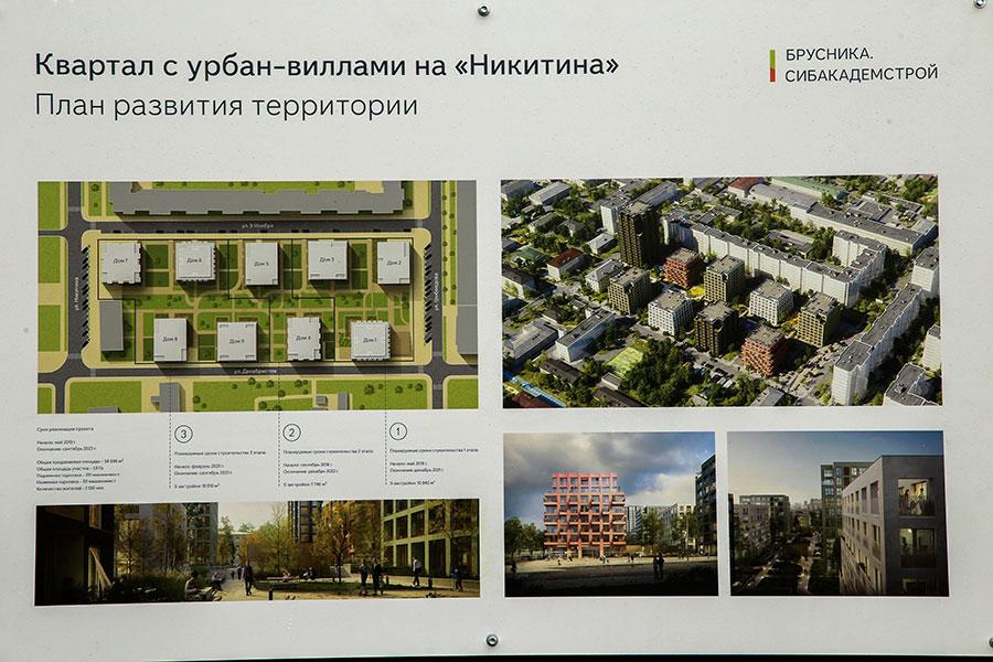 Более 150 семей, проживающих в аварийном жилье, получат новые квартиры до конца 2021 года