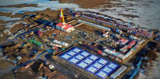 «Нефтегазхолдинг» приступил к разработке Пайяхского месторождения в Красноярском крае
