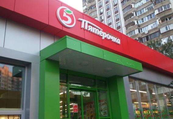 Мэрия Новосибирска просит Госстройнадзор повторно проверить законность размещения здания магазина «Пятерочка» на улице Широкой