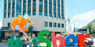 В День города площадка перед зданием Сбербанка превратится в «Город детства»