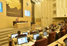Доходы бюджета Новосибирской области на 2019 год увеличатся почти на 2 млрд рублей