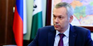 В Новосибирской области будут готовить «кадры будущего»