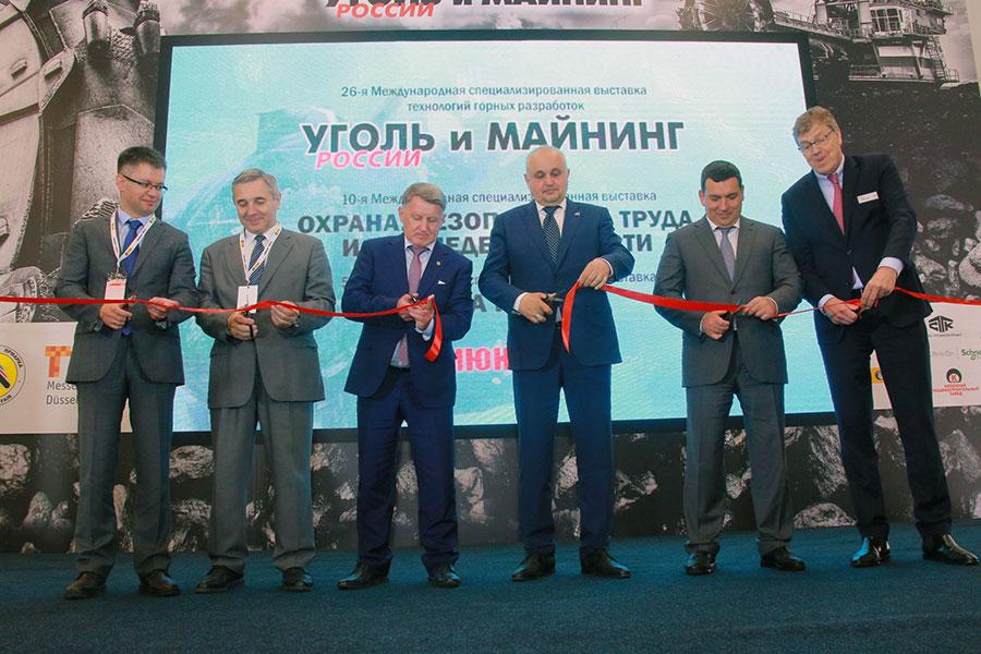 Специализированная выставка «Уголь России и Майнинг» начала работу в Кузбассе
