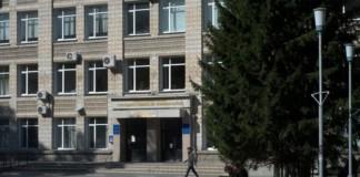 Новосибирский НОЦ «Газпромнефть-НГУ» запустит две новые магистерские программы