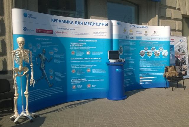 Миниатюра для: Арбитраж прекратил дело о банкротстве новосибирского «НЭВЗ-Керамикс»