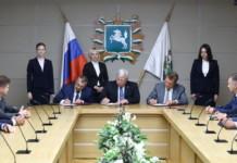 Администрация Томской области и РЖД разработают комплексный план развития регионального железнодорожного узла