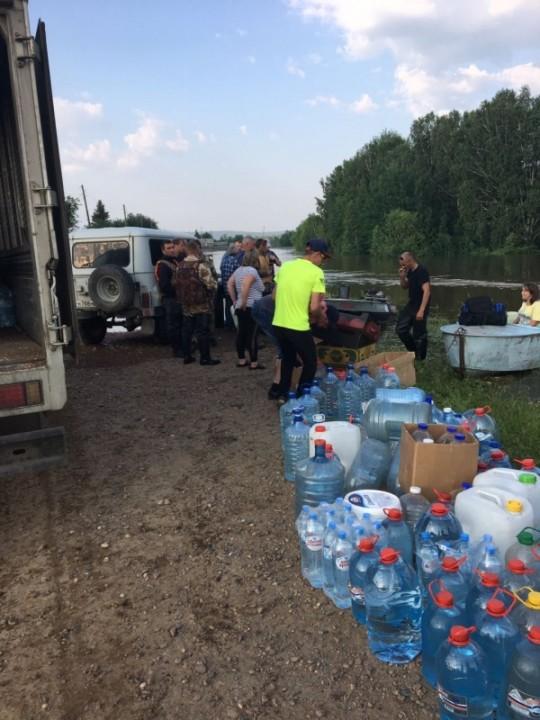 В Иркутской области зафиксировали случаи перепродажи гуманитарной помощи